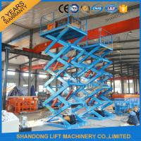 Cheap 2T 5.5M Stationary Hydraulic Scissor Lift Warehouse Material Loading Lift CE SGS TUV wholesale