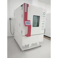 Cheap High And Low Temperature Test Chamber With 20L Water Tank Capacity wholesale