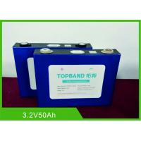 Buy cheap 3.2V50Ah Rechargeable Lifepo4 Battery Lithium Ion TUV/ UN38.3 With 2 Years Warranty from wholesalers