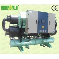 Cheap R407C / R134A Cooling Water Chiller Industrial CE Certification Perfect Cooling wholesale