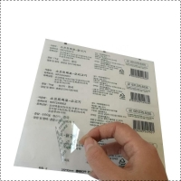Buy cheap Clear Round Stickers, Sheet Blank Label , Custom Clear Vinyl Stickers Printing from wholesalers