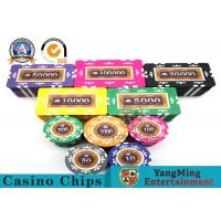 Cheap Smooth Surface 13.5g 14 G ABS Clay Poker Chip Set Yangming / Poker Plaques Set wholesale