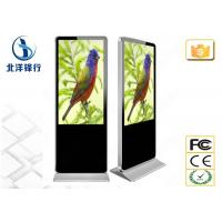 Cheap Full Hd Digital Signage Kiosk Player With Free Digital Signage Software wholesale
