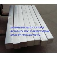 Cheap Extruded Magnesium Alloy Bar Metallurgical Structure AZ61A Peeled Easy Processing wholesale