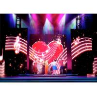 Cheap Waterproof Stage LED Screens P16 Outdoor SMD / DIP Full Color Advertising wholesale