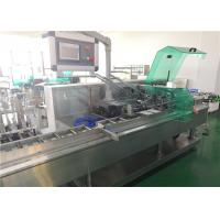 Cheap Biscuit Or Perfume Cartoning Equipment Automated Carton Box Packaging Machine wholesale
