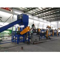 Cheap Brand manufacturer plastic PP PE film recycling washing line with convienent maintenance wholesale