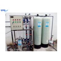 Cheap 1000lph Ultrafiltration Membrane System with Stainless Steel Material wholesale