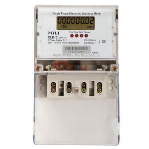Single phase din rail active electronic energy meter , multirate watt hour meter