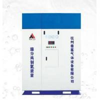 China Membrane separation nitrogen generator device on sale