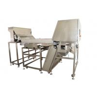 China Ld Series Belt Color Sorting Machine For Cashew , Beans , Dry Garlic , Vegetables , Fruits on sale