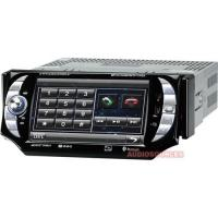 Buy cheap Car Stereo dvd player system from wholesalers