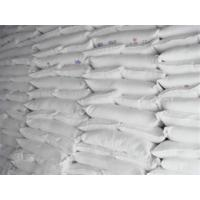 Cheap paper coating chemicals,coated paper coating chemicals wholesale