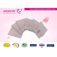 Cheap Traditional Chinese Medicine Sanitary Napkin 240mm Length For Dysmenorrhea People wholesale