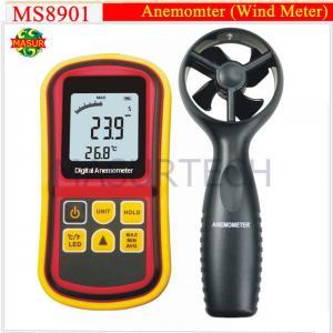 Cheap Wind Speed Meter MS8901 wholesale