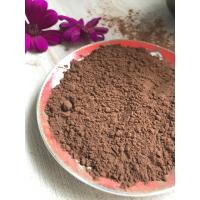 Cheap Free Sample Dutch Processed Cocoa Powder Chocolate Raw Material With Stimulant Properties wholesale