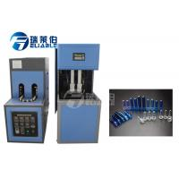 Buy cheap RM Series Small Pet Bottle Blowing Machine 65 KN Clamping Force SGS Approved from wholesalers
