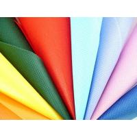 Buy cheap Super Absorbent Biodegradable Non Woven Fabric / Non Woven Landscape Fabric from wholesalers