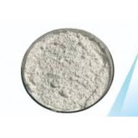 Cheap Hazards Curing Agent For Epoxy Resin MFCD00005201 MDL Number wholesale