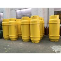 Cheap Chinese chemcial storage tank,  chlorine gas cylinder   ,refrigerant gas  ammonian tank with VALVES wholesale