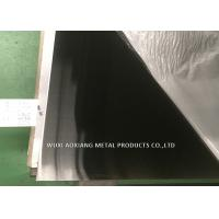 Yellow / Black Titanium Coated 316 SS Sheet 0.3 - 1.5mm Thickness For Decoration Film Protection