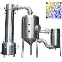 Cheap Multi-function alcohol recycle evaporator wholesale