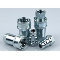 Quality Hydraulic Couplings for General Purose type LSQ-S1 ISO A for sale