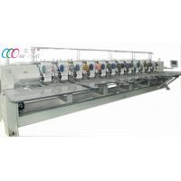 Cheap 12 Heads Mixed Flat And Double Sequin Embroidery Machine With Servo Motor wholesale
