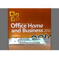 Cheap Full Version Software License Key , Office Key Code For Home And Student 2010 wholesale