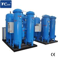 Buy cheap SIEMENS Auto Control Oxygen Gas Plant , Medical Oxygen Plant For Hospital from wholesalers