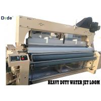 Cheap Dobby Motion Shedding 230cm Water Jet Loom Weaving Machine High Efficiency for sale