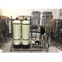 Cheap TDS 10000mg/L Brackish Water Treatment Systems For Well Underground wholesale