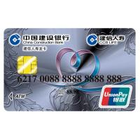 Buy cheap Printed Plastic UnionPay Card / ATM Smart Card with Advanced Chip from wholesalers
