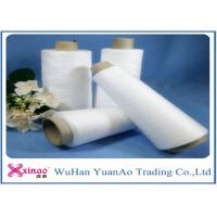 Cheap Strong Paper Core 100%Spun Polyester Yarn for Sewing / Weaving / Knitting for sale