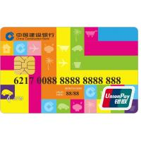 Buy cheap Plastic UnionPay Card with Leading Lamination and Milling + Embedding Tech from wholesalers