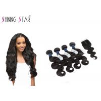 Cheap 4 Bundles Unprocessed Remy Hair Extensions Weave With Closure No Bad Smell wholesale