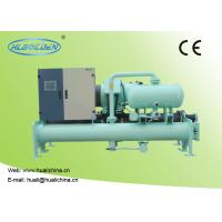 Cheap Low Temperature Commercial Chiller Units Screw-type Water Cooled For Commercial Fan Coil With CE Certificate wholesale