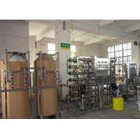 Cheap Two Stage Ultrapure Water System Industrial RO Water System 2TPH With UV Ozone wholesale