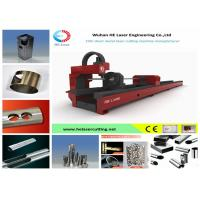Cheap High Effective 2000W Pipe Tube Fiber Laser Cutting Equipment For All Metals wholesale