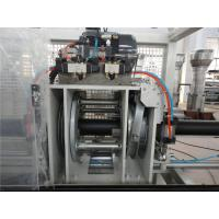 20-63mm HDPE water supply pipe extrusion machine