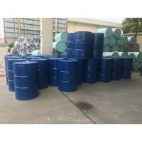 Buy cheap Industry Grade Ethylene Glycol 2-ethylhexyl Ether Colorless With ISO9001 from wholesalers