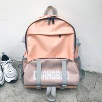 Cheap Summer south Korean version of the new canvas backpack female bag schoolbag college wind large capacity travel bag wholesale