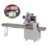 China BG-250X 6 in 1 disposable paper napkin toothpick plastic spoon fork packing machine flowpack film on sale