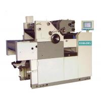 Buy cheap RCHM470PJ-SMS/SMNP (added NP system) 2 Color Continuous Form Perfecting Press from wholesalers