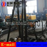 China KY-200 hydraulic explortation drilling rig for metal mine/ diamond wire-line coring drilling on sale