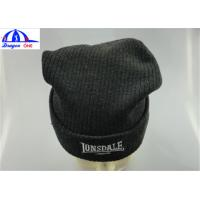 Buy cheap Winter Custom Knit Acrylic Adult Mens Beanie Hats With Embroidery Customized from wholesalers