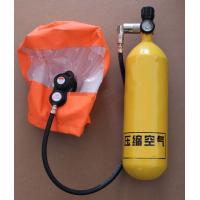 Cheap Small 3L Air Breathing Apparatus for sales wholesale