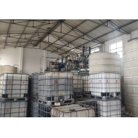 Cheap Alkyl Ketene Dimmers Cationic AKD Paper Making Chemicals wholesale