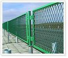 Cheap Fence Netting wholesale