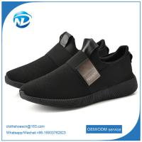 Cheap 2018 Fashion Design OEM Cloth Shoes For Men Slip-on Casual Shoes For Male wholesale